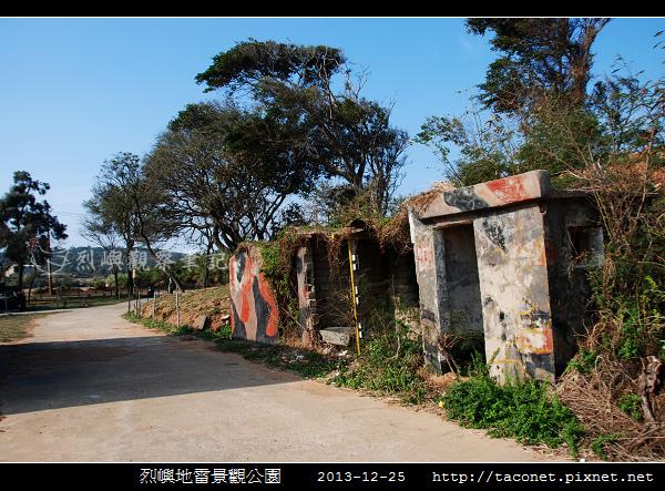 烈嶼地雷景觀公園_06.jpg