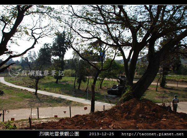 烈嶼地雷景觀公園_07.jpg