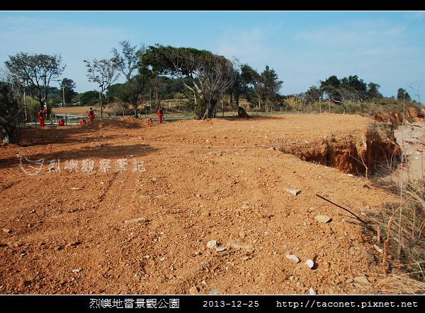 烈嶼地雷景觀公園_08.jpg