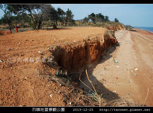 烈嶼地雷景觀公園_09.jpg