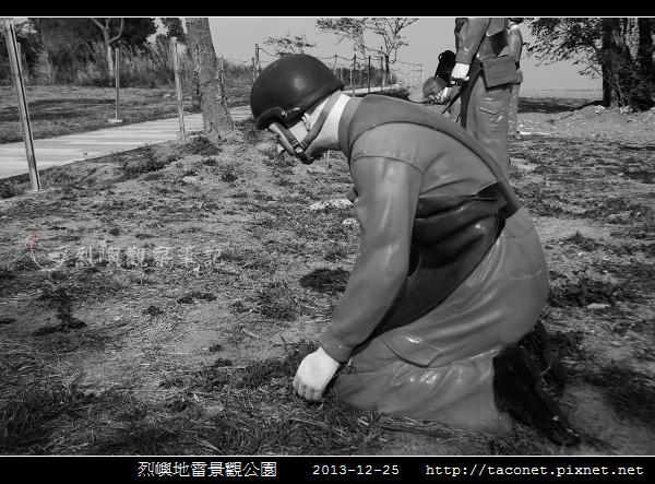烈嶼地雷景觀公園_11.jpg
