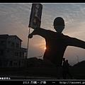 2013 烈嶼夕陽_03.jpg
