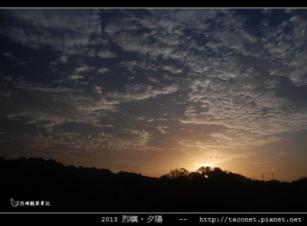 2013 烈嶼夕陽_08.jpg