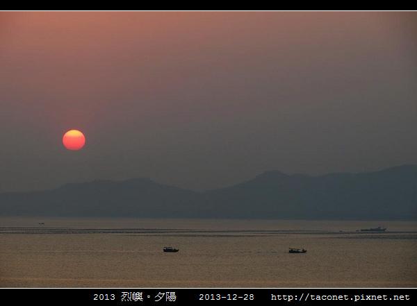 2013 烈嶼夕陽_09.jpg