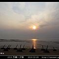 2013 烈嶼夕陽_11.jpg