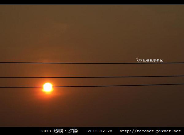 2013 烈嶼夕陽_14.jpg