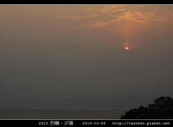 2013 烈嶼夕陽_15.jpg