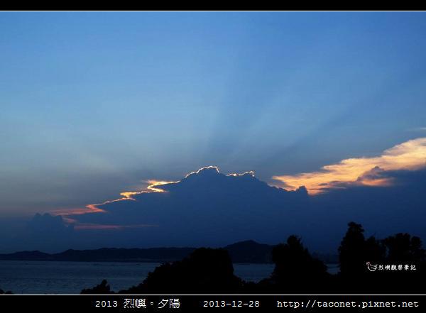 2013 烈嶼夕陽_17.jpg