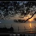 2013 烈嶼夕陽_18.jpg