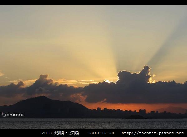 2013 烈嶼夕陽_20.jpg