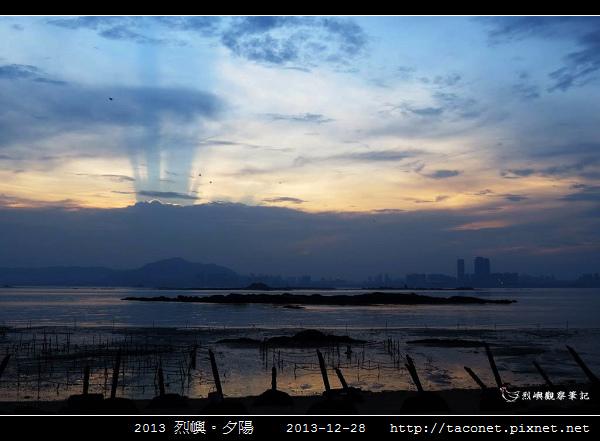 2013 烈嶼夕陽_25.jpg