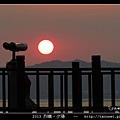 2013 烈嶼夕陽_32.jpg