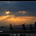 2013 烈嶼夕陽_38.jpg