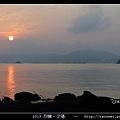 2013 烈嶼夕陽_41.jpg
