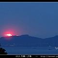 2013 烈嶼夕陽_49.jpg