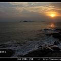 2013 烈嶼夕陽_51.jpg