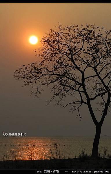 2013 烈嶼夕陽_56.jpg