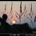 2013 烈嶼夕陽_57.jpg