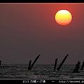 2013 烈嶼夕陽_62.jpg