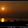 2013 烈嶼夕陽_66.jpg