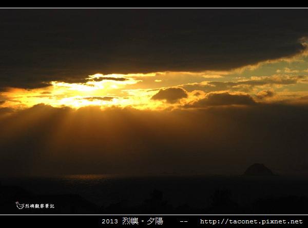 2013 烈嶼夕陽_65.jpg