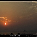 2013 烈嶼夕陽_67.jpg