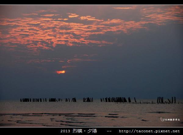 2013 烈嶼夕陽_68.jpg