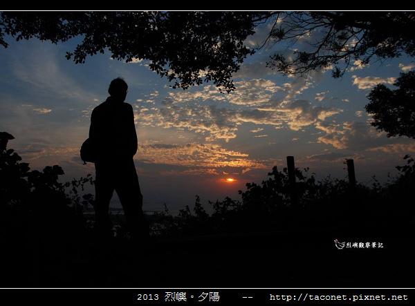 2013 烈嶼夕陽_69.jpg