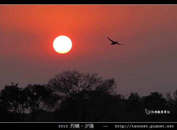 2013 烈嶼夕陽_78.jpg
