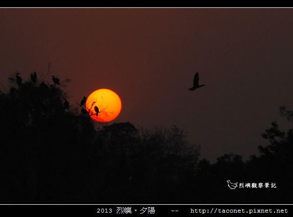 2013 烈嶼夕陽_77.jpg