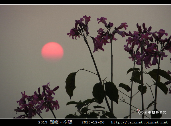 2013烈嶼夕陽_82.jpg