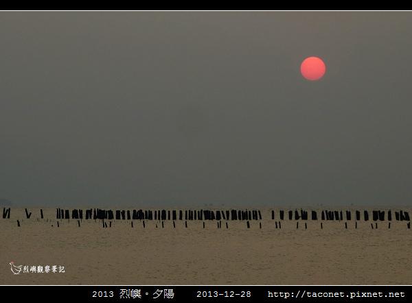 2013烈嶼夕陽_83.jpg