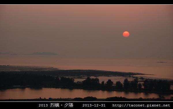 201烈嶼夕陽_84.jpg