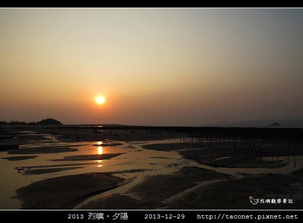 201烈嶼夕陽_85.jpg