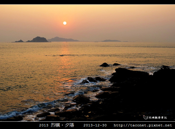 201烈嶼夕陽_86.jpg
