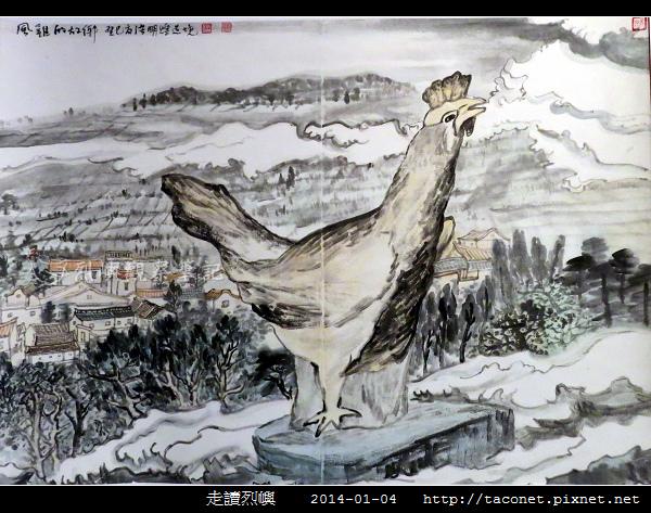 洪明燦-01.jpg