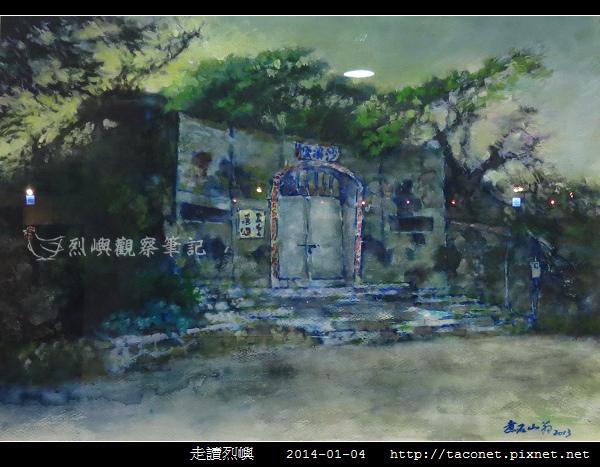 翁清土-04.jpg