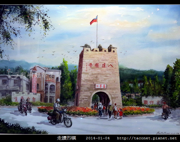 楊天澤-05.jpg