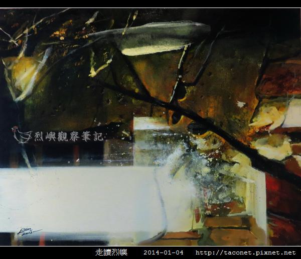董皓雲-03.jpg