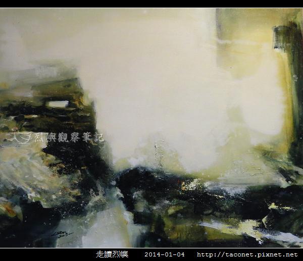 董皓雲-04.jpg
