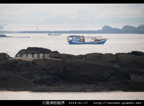 大陸漁船越界_04.jpg