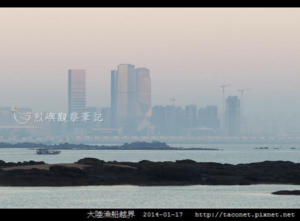 大陸漁船越界_06.jpg