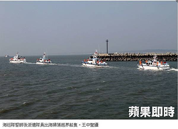 大陸漁船越界_08.jpg