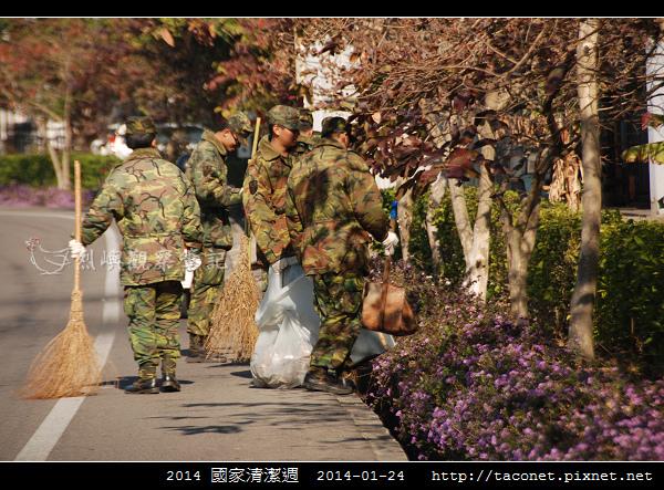 2014 國家清潔週_04.jpg
