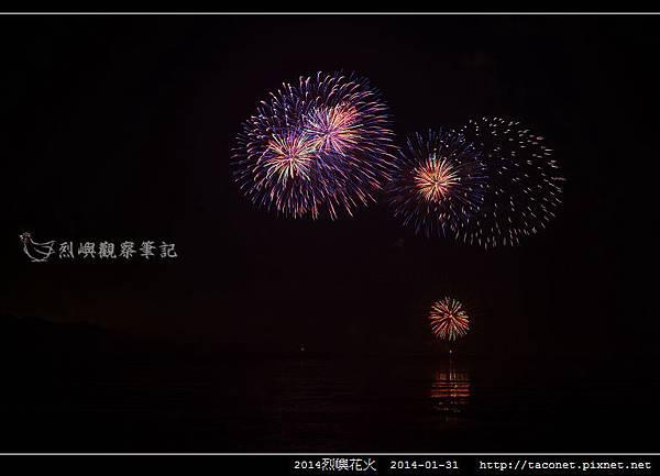 2014烈嶼花火_16.jpg