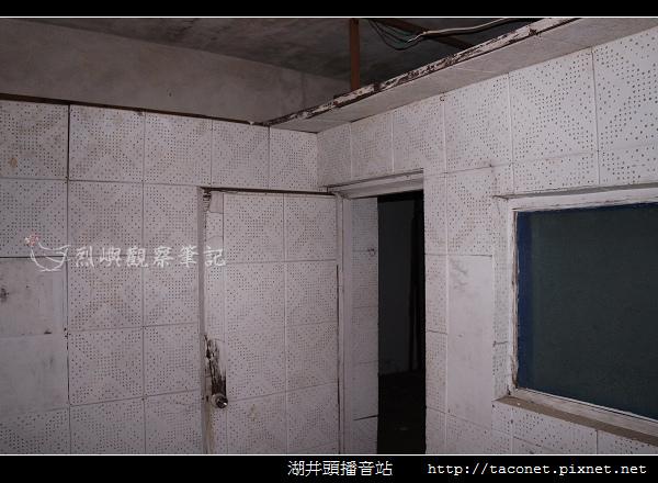 湖井頭播音站_10.jpg
