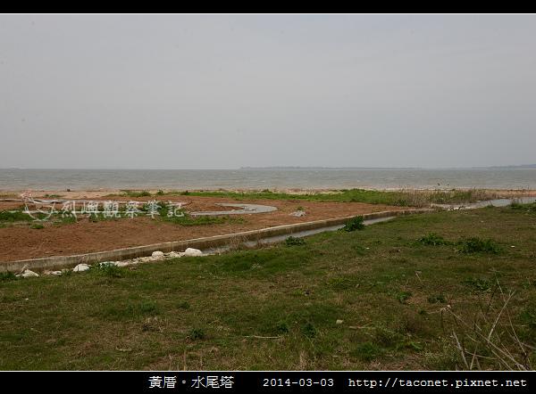 黃厝水尾塔_05.jpg