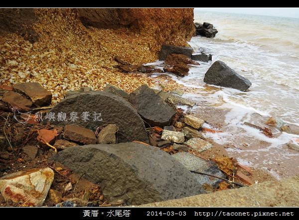 黃厝水尾塔_06.jpg