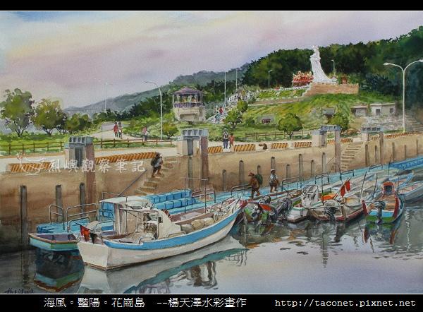 楊天澤_06.jpg