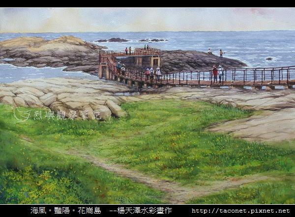楊天澤_08.jpg